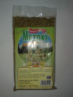Natural  Greek Oregano Rigani  35 gr.