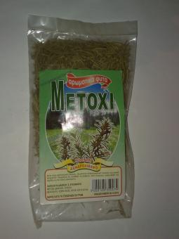 Natural Greek Rosemary 35 gr