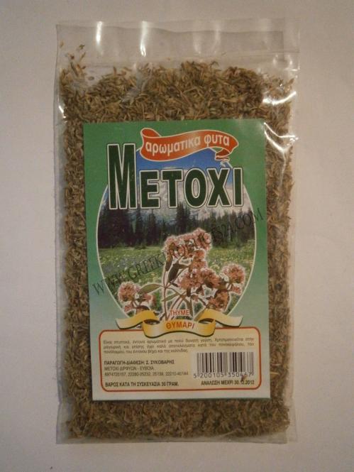Natural Greek Thyme  30 gr.