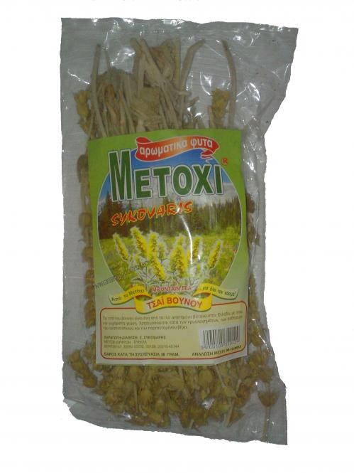 Greek Natural Mountain Tea