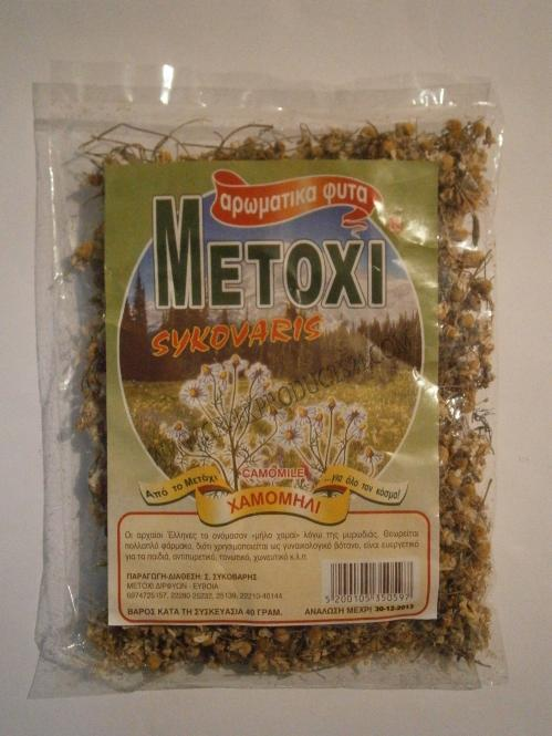Natural Greek Camomile 40 gr.